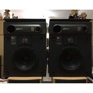 A Pair of JBL J316 Pro Studio Monitor Series Speakers, Made in U.S.A!