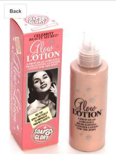 Glow body lotion (150ml)