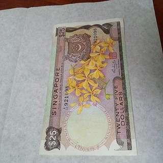 Ink error,  orchid series $25 rare A50 last prefix note 1pcs.