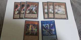 Yugioh secret rares wts