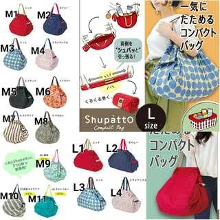 日本進口,日本熱賣人氣產品 Shupatto コンパクトバッグ compact bag Shopping Bag 輕便購物袋 (日本內銷版),尺碼:M / L