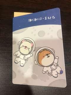 謝謝你一直都在 柴犬 法鬥 萬用卡片 生日卡片 台灣