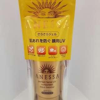 Sunscreen aqua booster