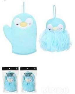 Miniso blue penguin bath set