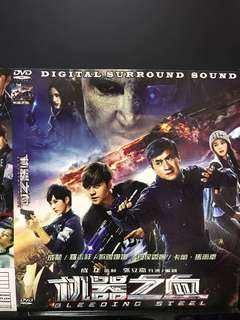 Dvd Chinese movie, Bleeding Steel 机器之血