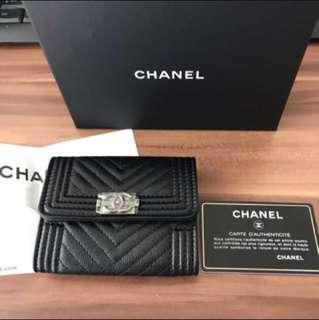 Boy Chanel 銀包