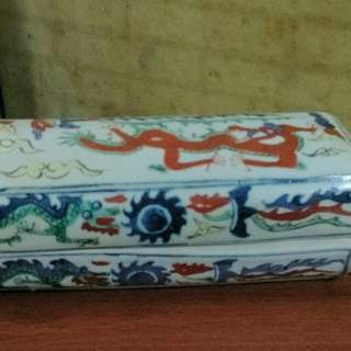 Colorful Chinese Box