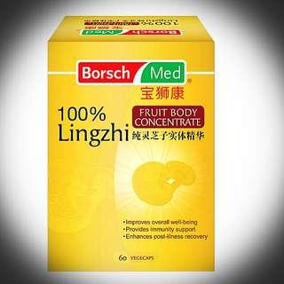Borsch Med 100% Linhzhi Fruit Body Concentrate