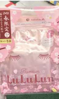 LULULUN LIMITED EDITION SAKURA MASK