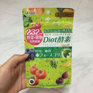 [BRAND NEW] 232 Vegetables x Fruits Diet Enzyme
