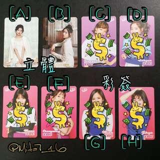 TWICE - YES卡 ( 立體/彩簽 )