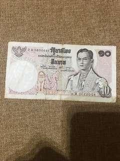 10 Dollar Thai Baht (Young King Rama IX) Year 1969