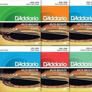 D Addario guitar string accoustic