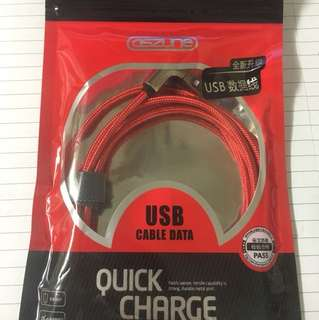 Iphone charging cable