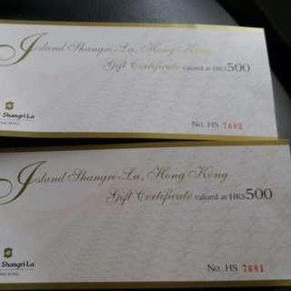 港島香格里拉酒店 Island Shangri-La Gift Voucher $1000