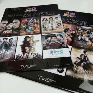 TVB邁向48周年文件夾