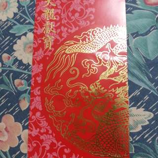 Buddha Tooth Relic Temple red packet 1 pc)
