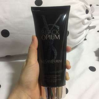 Yves saint laurent glowing body lotion