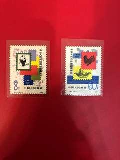 J63 - 中華人民共和國郵票展覽-日本