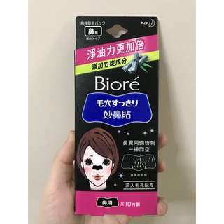 Biore Female Pore Pack