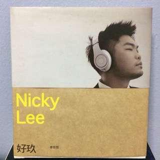 Cd 16 Nicky Lee Li Jiu Ze 李玖哲
