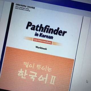 💧Korean Pathfinder Low Intermediate Textbook & Workbook