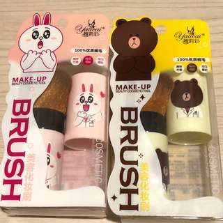 LINE Friends Brown & Cony makeup brush