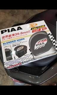 Piaa air horn 112 db