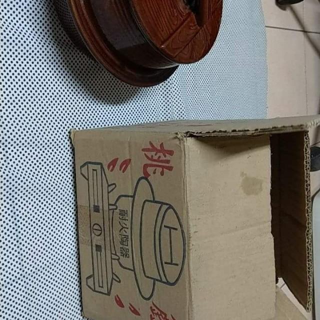 7吋陶瓷火鍋
