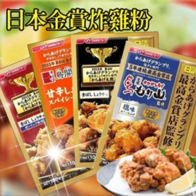 日清金賞炸雞粉 炸肉粉 耐炸日清炸雞粉 100g