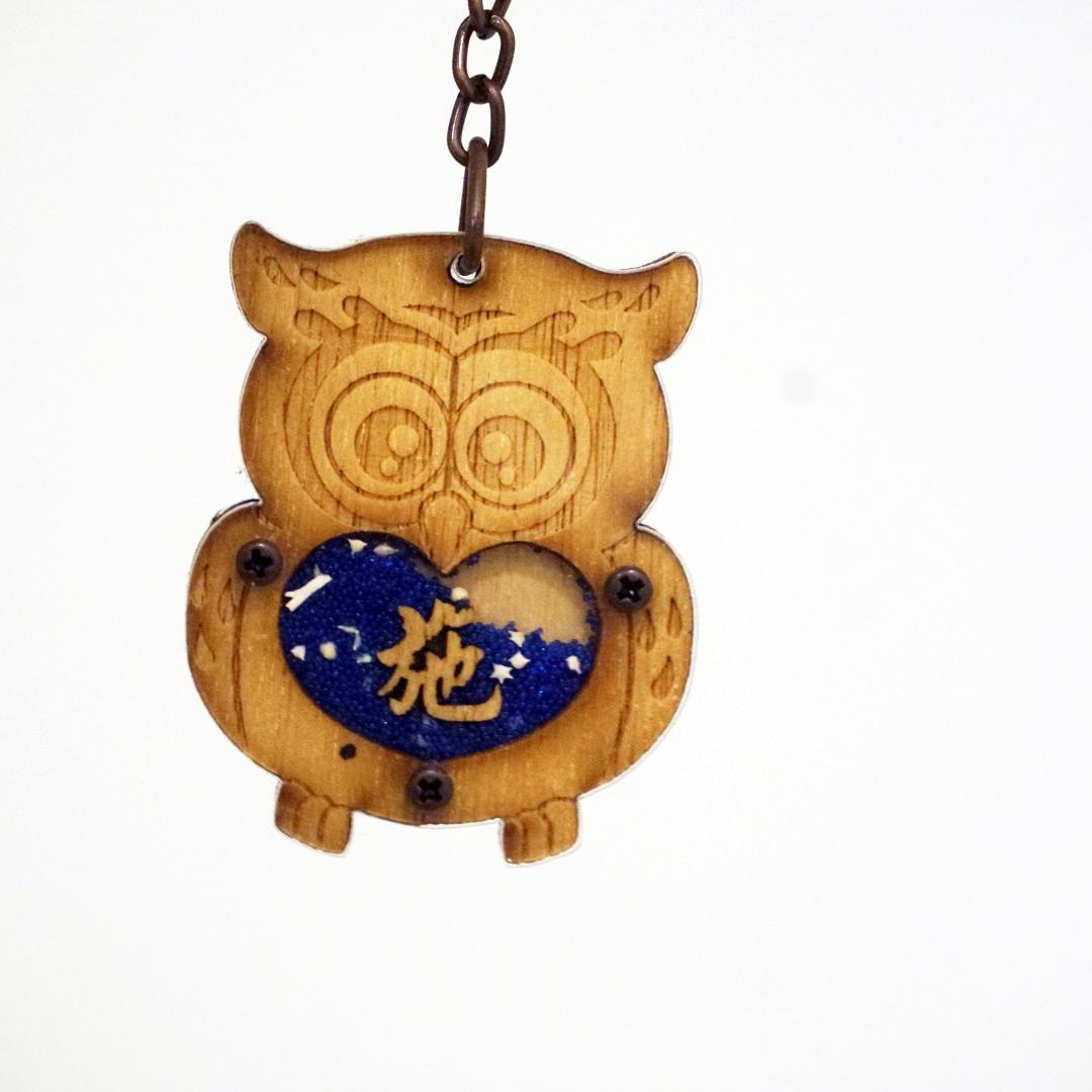貓頭鷹 施姓名 吊飾 鑰史圈 手機吊飾