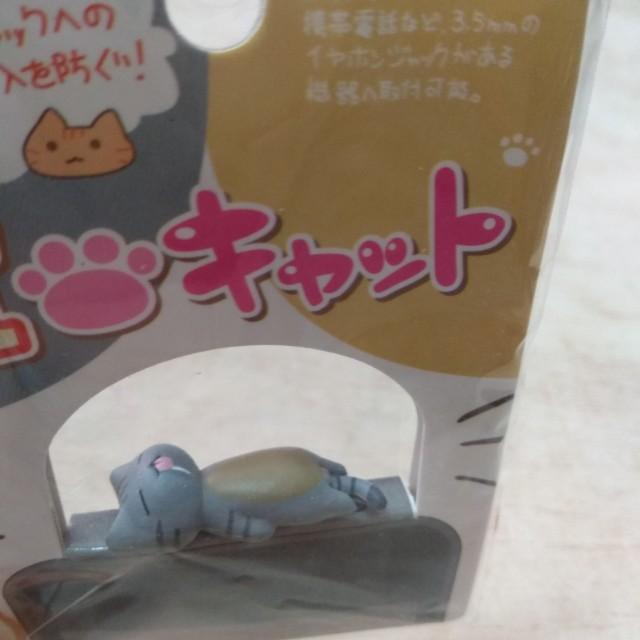 貓村系列 仰睡 貓 公仔 耳機孔塞 防塵塞