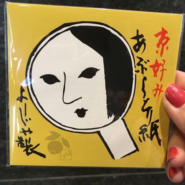 よーじや Yojiya 柚香 期間限定吸油面紙