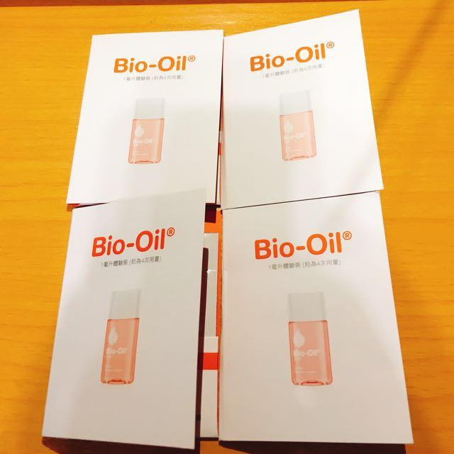 Bio Oil Sample