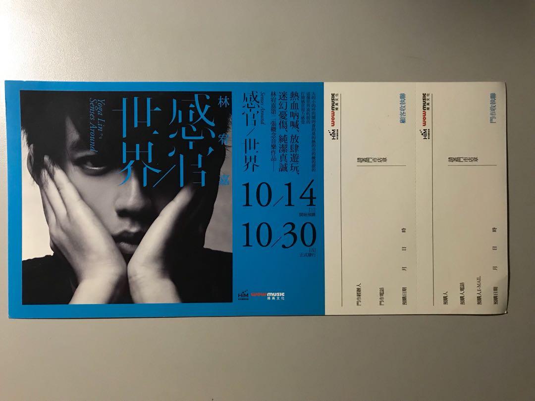 林宥嘉《感官世界》簽名版CD連預購單
