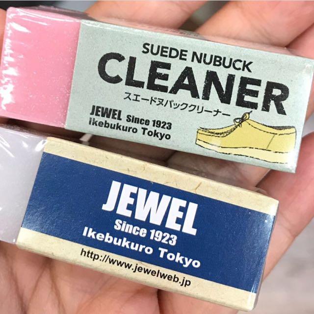 Cleaner Suede Nubuck