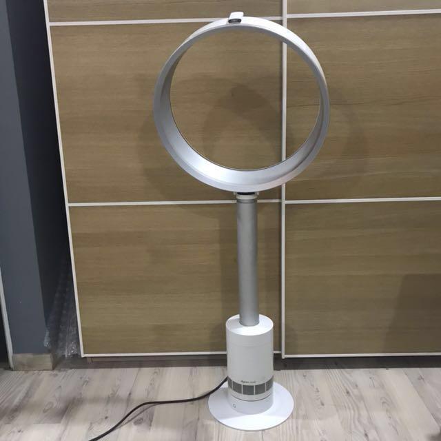 Dyson AM08 Fan Pedestal