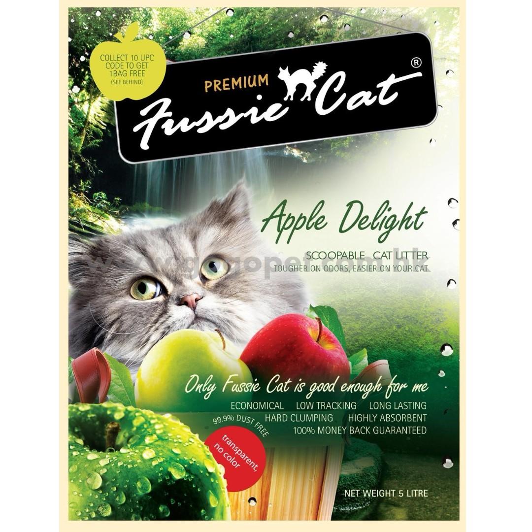 Fussie Cat 高竇貓 礦物砂 5L (蘋果味) 貓砂 貓用品 寵物用品 礦物砂
