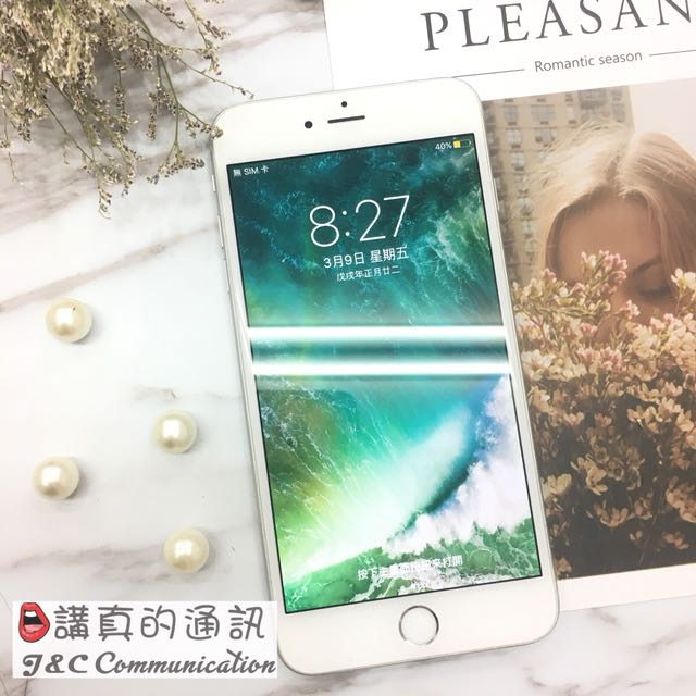iPhone6 Plus 16G銀❤️