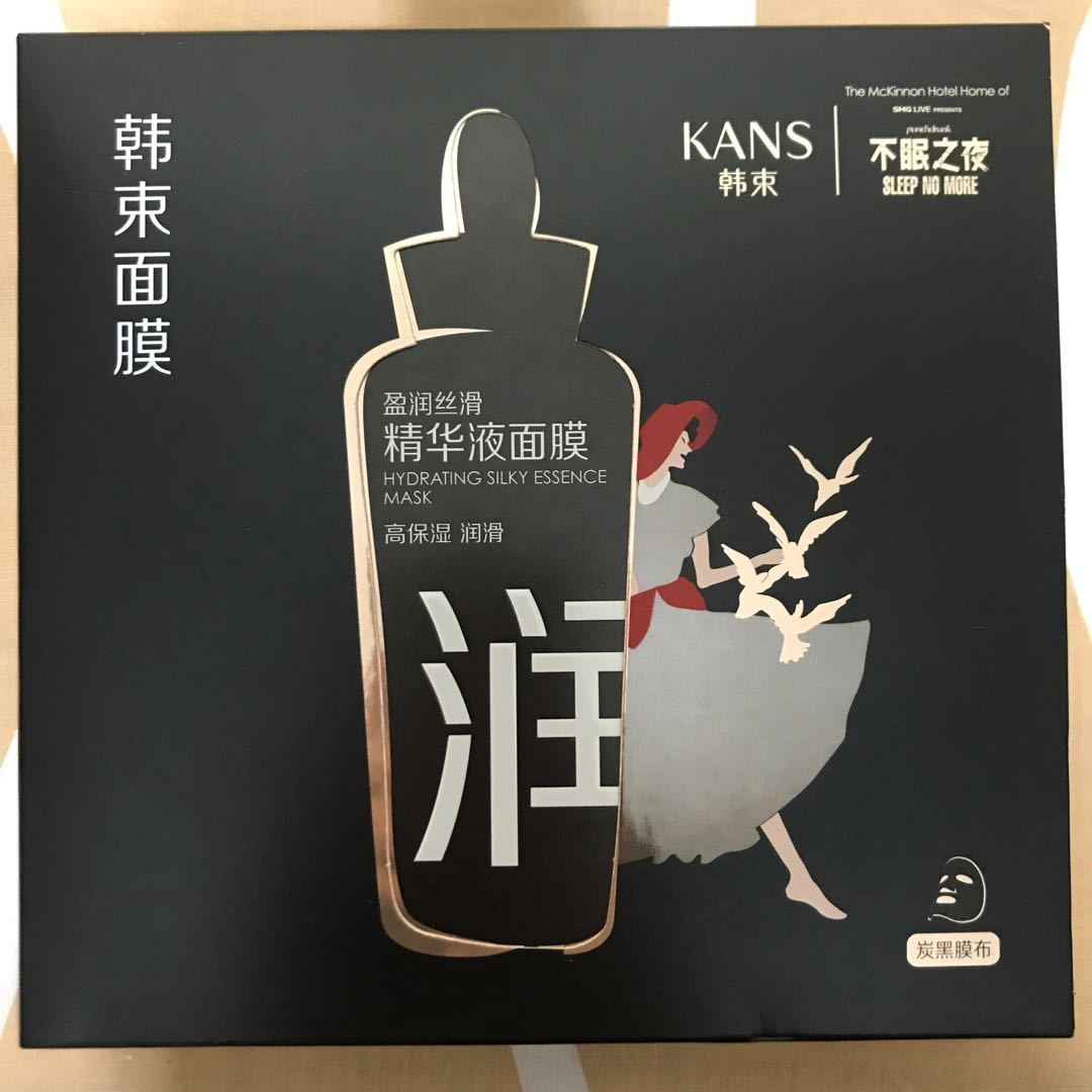 Kans Hydrating Silky Essence Mask Health Beauty Bath Wiring Car Audio Promotionshop For Promotional Body On Carousell
