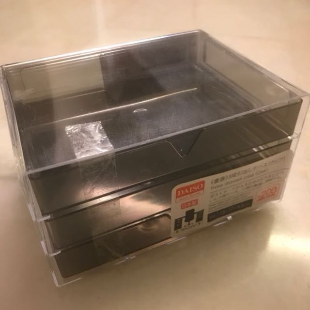 LOOKING FOR: Daiso 3 Tier Case