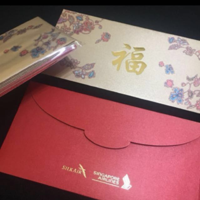 New! 2018 SIA/SQ Red Packet