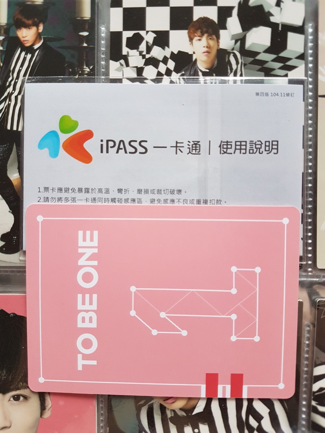 WANNA ONE - TO BE ONE TAIWANESE VER - OFFICIAL TAIWAN I-PASS (EZLINK PASS)