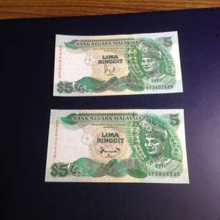 Duit Lama RM5 dua jenis sign