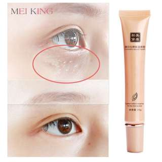Eyes Creams Skin Care Moisturizing Anti-Aging Anti-Puffiness Firming Eye Care Essence 20g