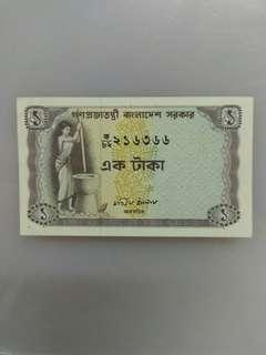 Bangladesh 1 Taka 1973 *scarce*