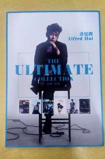 許廷鏗 Alfred Hui THE ULTIMATE COLLECTION 新曲+精選 宣傳牌 不是CD 非賣品