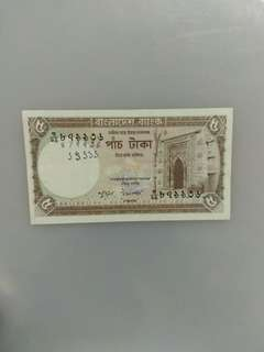Bangladesh 5 Taka 1978 issue