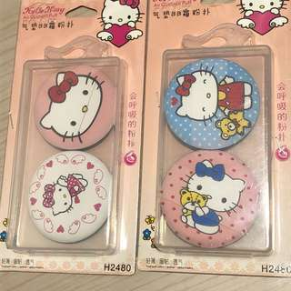 Hello kitty air cushion puff