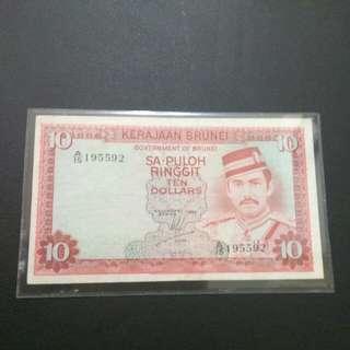 Brunei Sa puloh